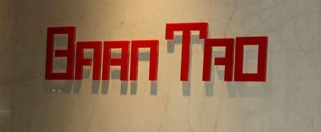 Cover Baan Tao