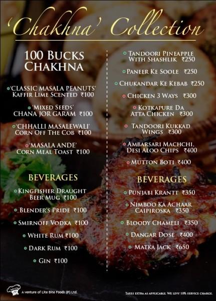 chakhna-menu punjab grill